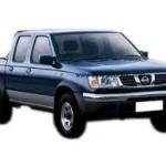 Nissan PickUp Body Repair Manual 1998-1999-2000-2001