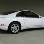 Nissan 300zx 1994 1995 1996 Workshop Service Repair Manual DOWNLOAD Full
