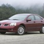 Mitsubishi Galant Reviews 2004 2005 2006 2007 Workshop Service Repair Manual – Car Service
