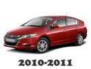 Honda Insight 2010 2011 Hybrid Workshop Service Repair Manual