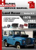 1975 1976 1983 Land Rover Series Iii 3 Workshop Service Repair Manual Download