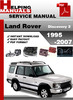Land Rover Discovery 2 1995 2007 Workshop Service Repair Manual Download